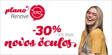 18875eb263 Óculos graduados Vogart Kids VGK-A1 REF M/134864021 | Mais Optica